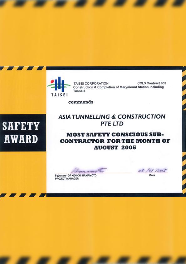 Safety Awards form Taisei for C853 aug 2005