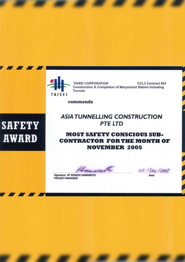 Safety Awards form Taisei for C853 nov 2005