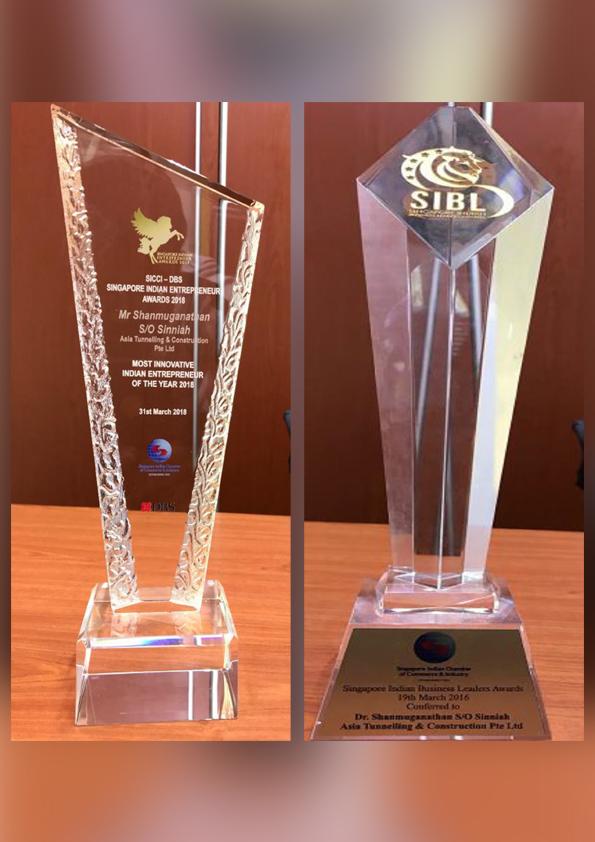SIBL Award