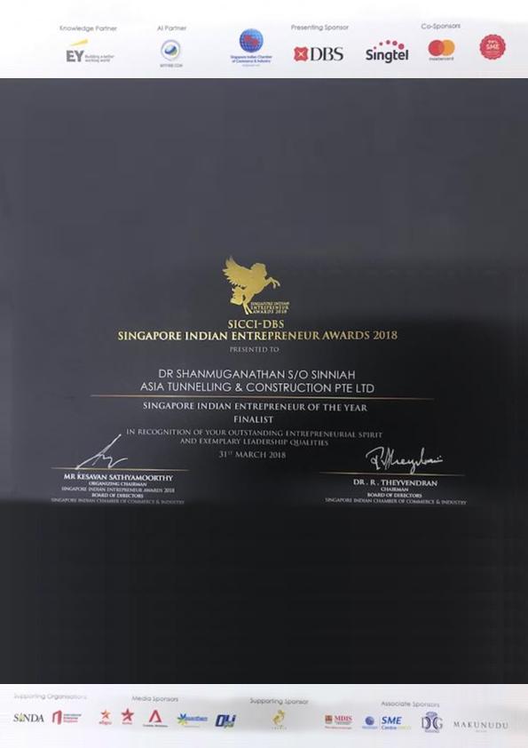 SICCI Finalist award