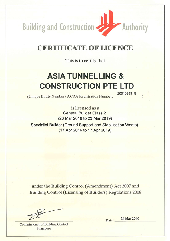 BCA Certificate of Licence 02