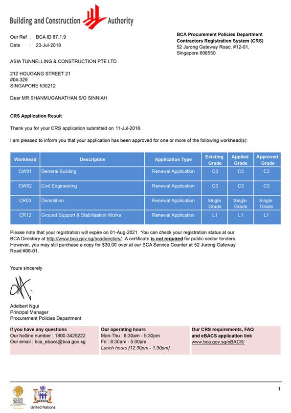 BCA Certificate Updated 2018