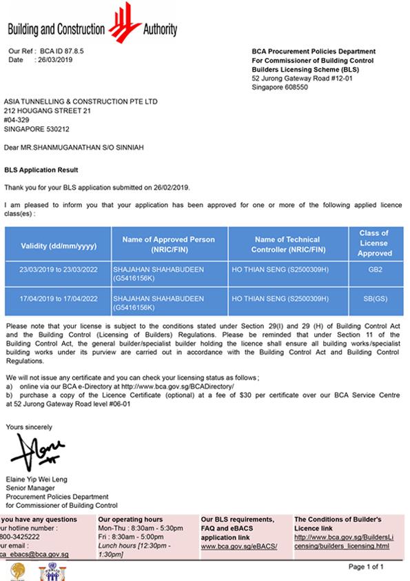 BCA Certificate Updated 2019